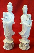 Opposing Pair Antique Asian Chinese Blanc de Chine Kwan Yin Porcelain Figurines