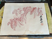 Vintage Qi Baishi Amaranth Chinese Monochrome Woodblock Print Signed One Seal