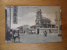 cartes postales Postcards SINGAPOUR SINGAPORE Hindoe Temple S 123