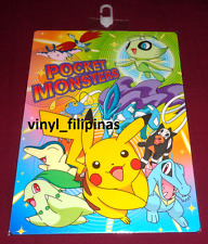 "JAPAN:POCKET MONSTERS FAN,Anime,8 1/2 "" x 6 1/2 "",POKEMON,PENCIL BOARD"