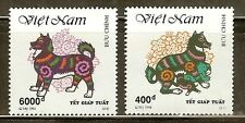 Mint Vietnam 1994 Year of the Dog stamps Set (MNH)