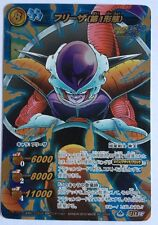 Dragon Ball Miracle Battle Carddass DB09 Super Omega 27 Frieza 1st form