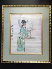 Old Chinese Orig Ink Watercolor Painting Beautiful Robed Lady CHAN FOON YU #3