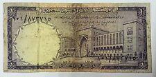 Old Saudi Arabian one riyal banknote