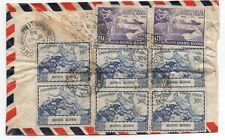 1949 Hong Kong Cover with 8 UPU Stamps sent to La Jolla CA