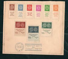 Israel Scott #1-9 Doar Ivri Tabs High Values Full Tabs Perf 10 and at Base!!!!!