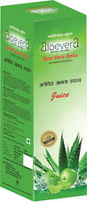 Aloe Vera Amla Juice good in Weight Loss 1000Ml, Rich source of Vitamin C Herbal