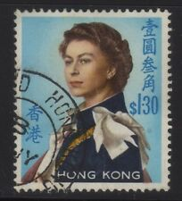 [JSC]1962 Hong Kong Queen Elizabeth Stamp Collection $1.30