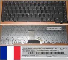 Clavier Azerty Fr ASUS A3 A6 A9 Z9 Z91 V0306BIAK1 MP-04116F0-5286 04GNA51KFRN3