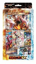 Japanese Pokemon Special Jumbo Card Pack - Volcanion EX SEALED SHIPS FROM US!