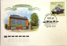 RUSSIA RUSSLAND 2016 2339 100th Ann ZIL Factory Cars Trucks ZIL-130 Factory FDC