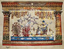 """Egyptian Hand-painted Papyrus Artwork: King Tut Hunting Birds 16"""" x 12"""""""