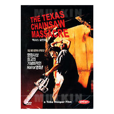 The Texas Chainsaw Massacre (1974) DVD - Tobe Hooper (*New *All Region)
