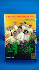 Dancing Lion ( Hong kong Movie, Anthony Wong, Francis Ng, Lam Tze Chung ) Rare