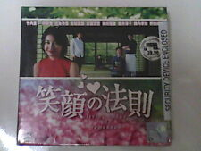 NEW Original Japanese Drama VCD Living Today For Tomorrow 笑颜的法则