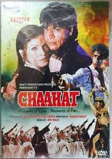 CHAAHAT DVD - SHAHRUKH KHAN, POOJA BHATT - BOLLYWOOD MOVIE DVD REGION FREE SUBTI