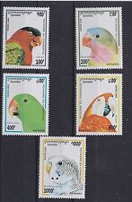 cambodia 1995 birds,set MNH Sc 1437/41          g1350