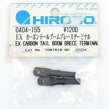 HIROBO 0404-155 EX CARBON TAIL BOOM BRACE TERMINAL #0404155 HELICOPTER PARTS