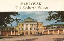 Postcard Set: The Pavlovsk Palace, Pavlovsk, USSR (16 Cards/Prints) (1976)