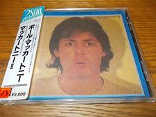 PAUL McCARTNEY- McCartney II 1989 CD JAPAN OBI EMI CP28-1018 FIRST PRESS