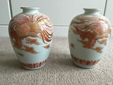Pair Of Old Kutani Japanese Antique Vases Hand Painted With Phenix And Clouds