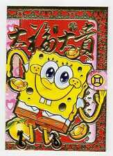 [JSC] ANG POW RED PACKET 2016 SpongeBob SquarePants (1 pcs)