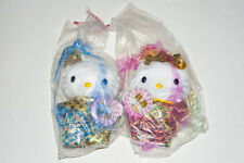 McDonalds Sanrio Hello Kitty Dear Daniel Malaysian Wedding Couple Plush Doll Set