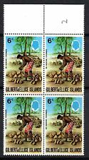 Gilbert and Ellice Islands 1972 6c Block of 4 SG 205 (sideways watermark) U/M