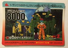 Dragon Ball Z PP Card 786