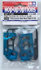 Tamiya 54166 F104 Aluminum Motor Mount (Right & Left) NIP