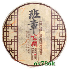 Banzhang Tea Leaves from More Than 100-Year-Old Tea Tree Puer Tea Ripe Tea 200g