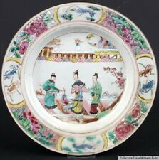 China 18. JH. plato-a Chinese Familie Rose porcelain plate-cinese chinois