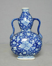 Chinese  Blue and White  Porcelain  Vase  With  Mark    M1130
