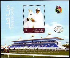 Qatar 2007 ** Bl.52 Pferde Rennbahn Horses