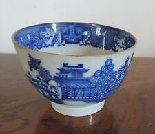 Antique 18th c. English Porcelain Tea Cup Blue & White Chinese Spode Worcester