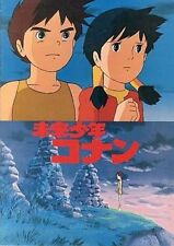 FUTURE BOY CONAN JAPAN MOVIE PROGRAM SETTEI RAGAZZO DEL FUTURO HAYAO MIYAZAKI