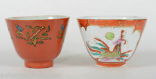 2 Vintage Chinese Porcelain Tea Bowls Coral Ground Dragons