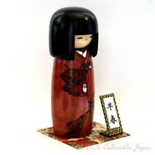 Lovely Japanese Kokeshi Doll SOUSHUN (EARLY SPRING) by Usaburo w/ gift #024