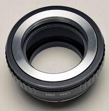 M42 lens to Objektiv Zu Micro 4/3 M4/3 Kamera adapter G1 GF1 GH1 E-P2 E-P1