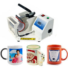 350W Digital Cup Mug Heat Press Transfer Machine Sublimation Time Adjustable