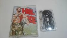 JUEGO CASSETTE HELL HOLE ONLINE COMMODORE 64 128 CMB 64 C64 PAL.ULTRA RARO