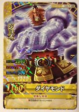 Carte One Piece OnePy Berry Match W Prism Rare PART10 C426-W R