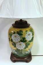 Beautiful Yellow Porcelain Summer Time Floral Pattern Table Lamp w Shade Finial