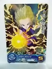 Super Dragon Ball Heroes Ultimate Booster Pack PUMS-05 Android 18