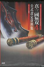 JAPAN Shin Sangokumusou 4 / Dynasty Warriors 5 Official Data Book