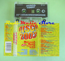 MC DISCO 2003 compilation PANJABI MC MOBY FROU FROU DJ ROSS no cd lp dvd vhs