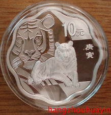 2010 1oz lunar animal flower shape silver tiger coin with COA and box