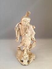 Large Asian Man Chinese ? Decorative Statue Figure Figurine Ivory Color