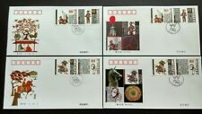 China 2000-6 Mulan Joining the Army Story Culture 木兰从军 Stamps FDC + FDC(B)