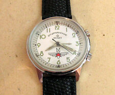 POLJOT Shturmanskie SIGNAL ALARM USSR vintage men's mechanical wristwatch
